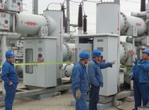 GCB electrical switchgear maintenance for sale